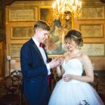 жених и невеста в администрации