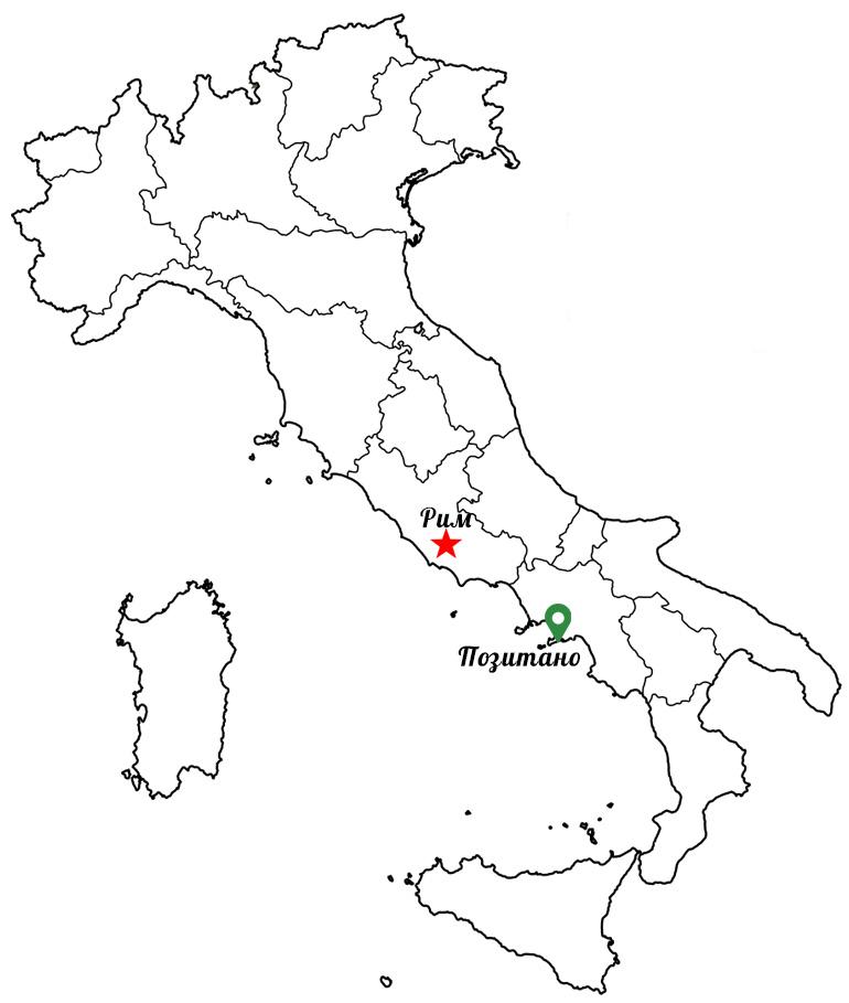 позитано на карте Италии