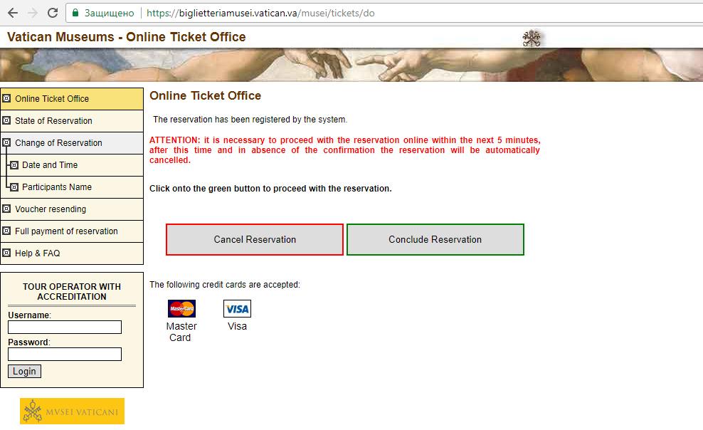 Как купить билеты в Ватикан 91