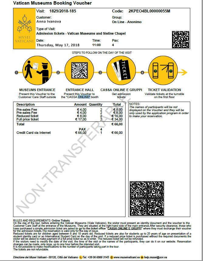 Пример электронного билета в Ватикан