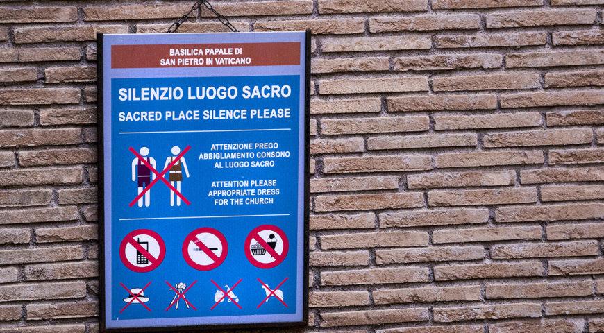 правила посещения музеев ватикана
