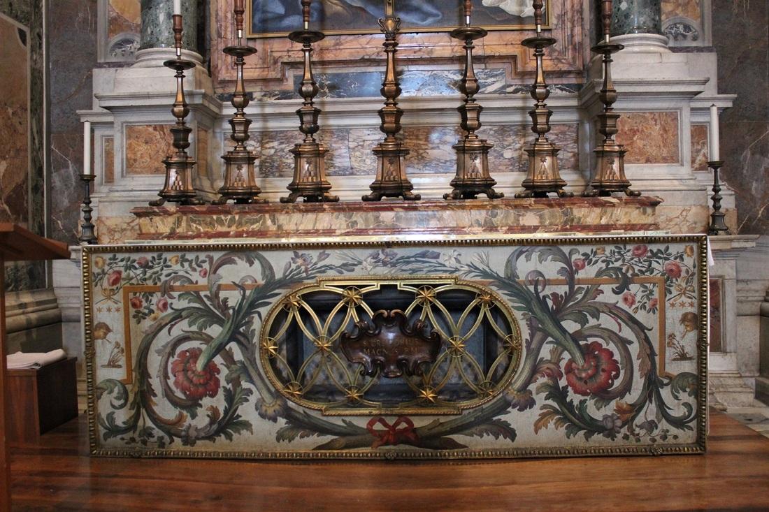 алтарь святого григория