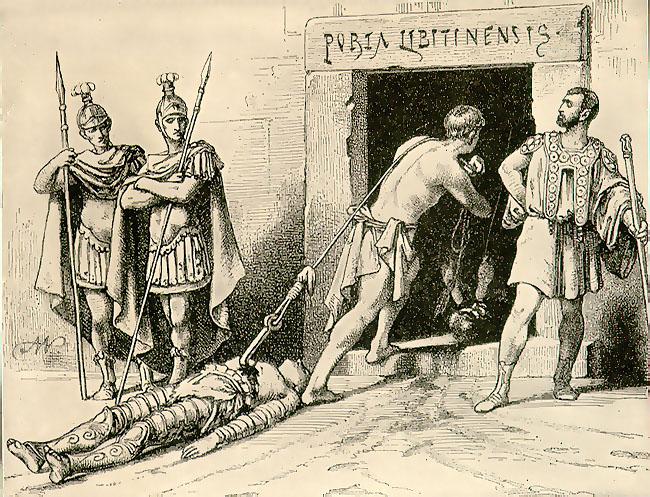 Западная дверь Колизея – Дверь смерти