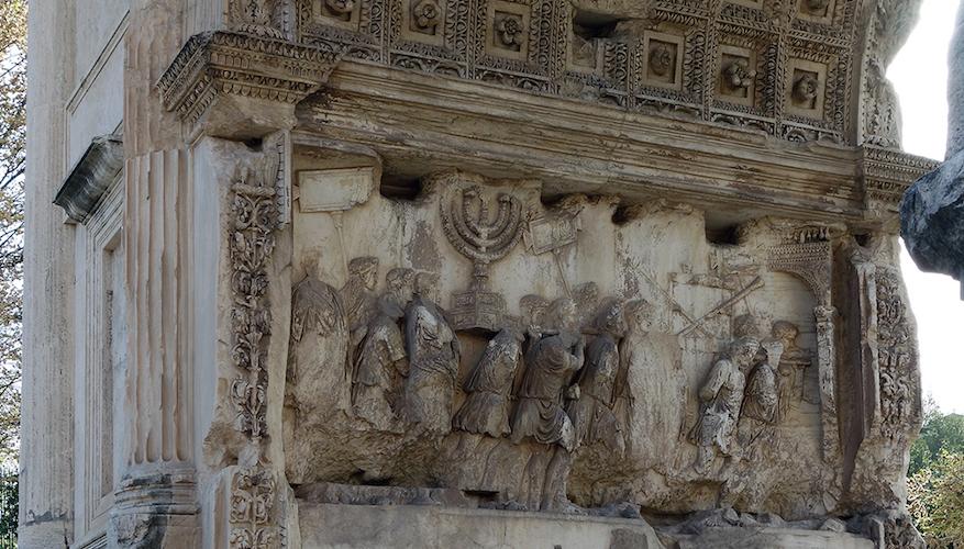 Фрагмент арки Тита