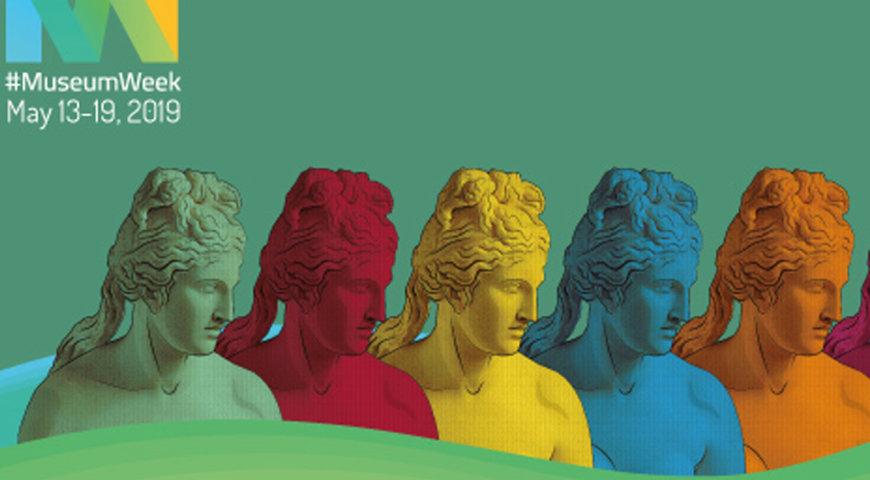 Неделя музеев 2019 в Риме