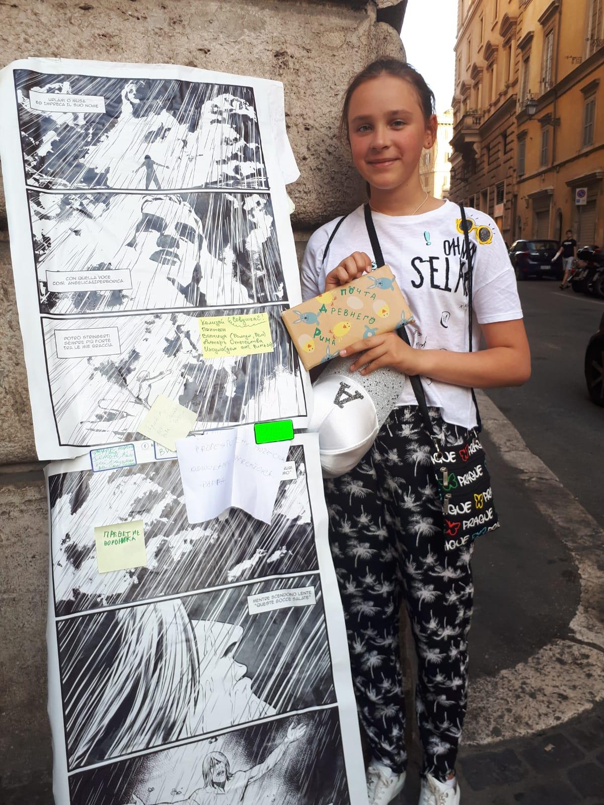 Детский квест Путешествие во времени в Риме