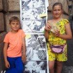 Отзыв на детскую экскурсию-квест в Риме 15.06.2019