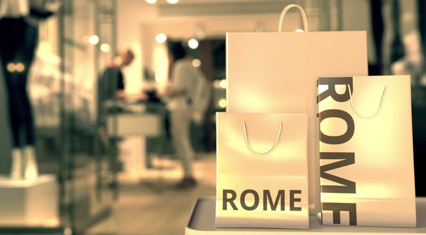 Торговые центры в Риме