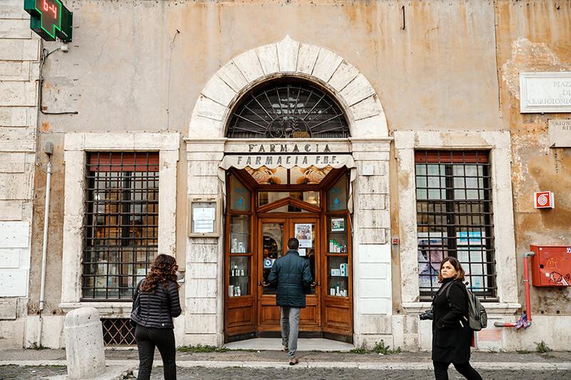 Аптека Рим